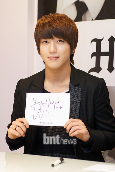 Jung Yong Hwa - Photo Actress